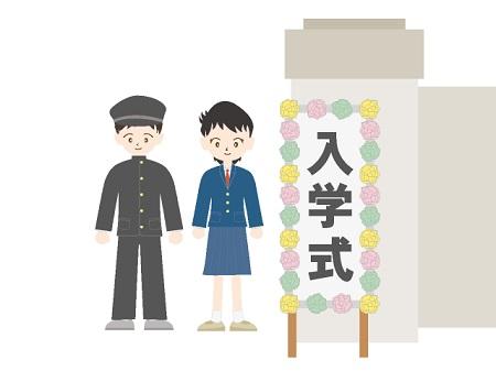 入学式の画像