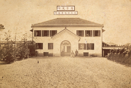 書籍館の画像