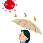日傘は色によって紫外線を防ぐ効果が違うはホント?