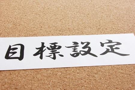 四字熟語の画像