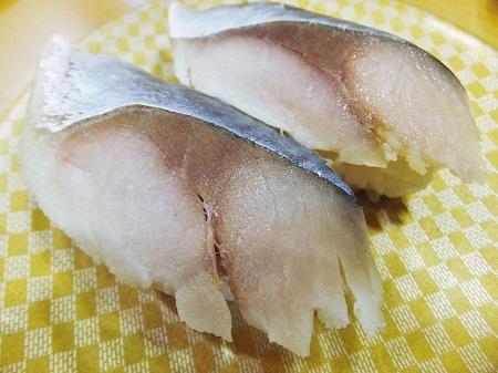 サバのお寿司