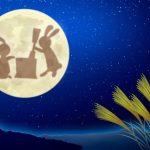 十五夜は実は満月とは限らないというのは本当?