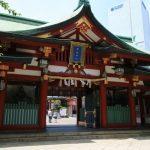 七五三は日枝神社がオススメな3つの理由とは?