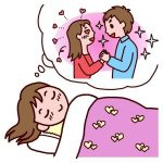 初夢で恋人や片思いの好きな人の夢を見た!意味は?